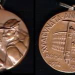 1934 Roma