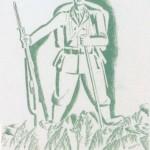 1939 Trieste, cartolina