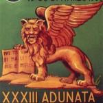 1960 Venezia, manifesto