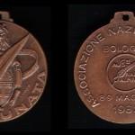 1982 Bologna