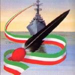 1985 La Spezia, manifesto