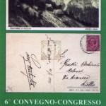 1925 Udine, cartolina