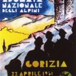 1951 Gorizia, cartolina