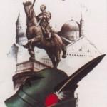1976 Padova, manifesto