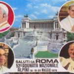 1979 Roma, manifesto
